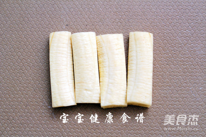 香蕉派  宝宝健康食谱的做法图解