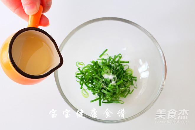 饺子皮葱油饼  宝宝健康食谱的做法图解