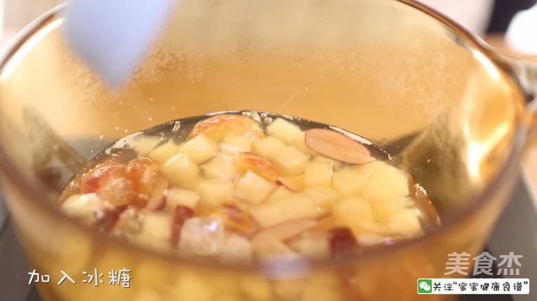 宝宝辅食食谱  山楂苹果开胃汤怎么煸