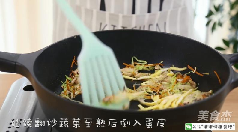 香菇胡萝卜粉丝小炒  宝宝辅食达人怎么炖