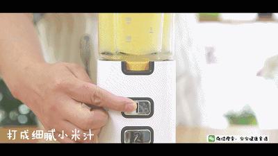 菠菜小米浓汤 宝宝辅食食谱的简单做法