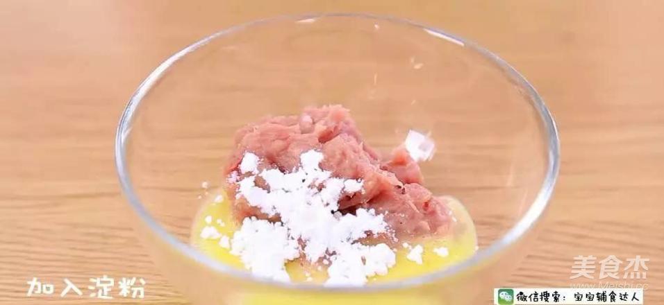 杏鲍菇酿肉怎么煮