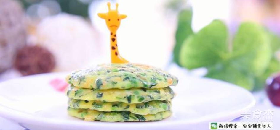 三文鱼菠菜鸡蛋饼  宝宝辅食食谱怎样煮