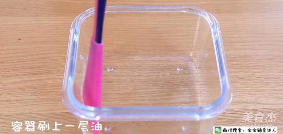 黄米凉糕  宝宝辅食食谱怎么吃