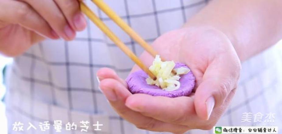 爆浆香芋紫薯饼  宝宝辅食食谱怎样做