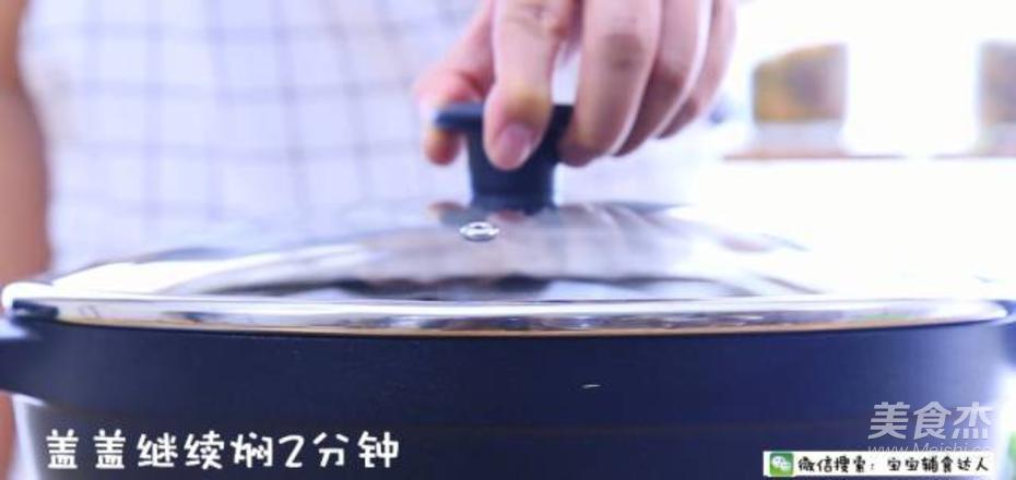 爆浆香芋紫薯饼  宝宝辅食食谱的制作方法