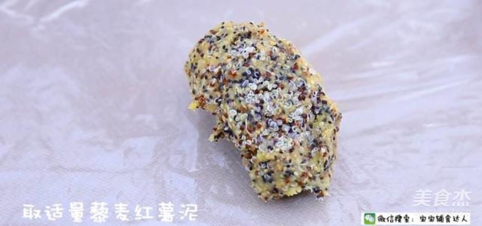 红薯藜麦能量饼干  宝宝辅食食谱怎样做