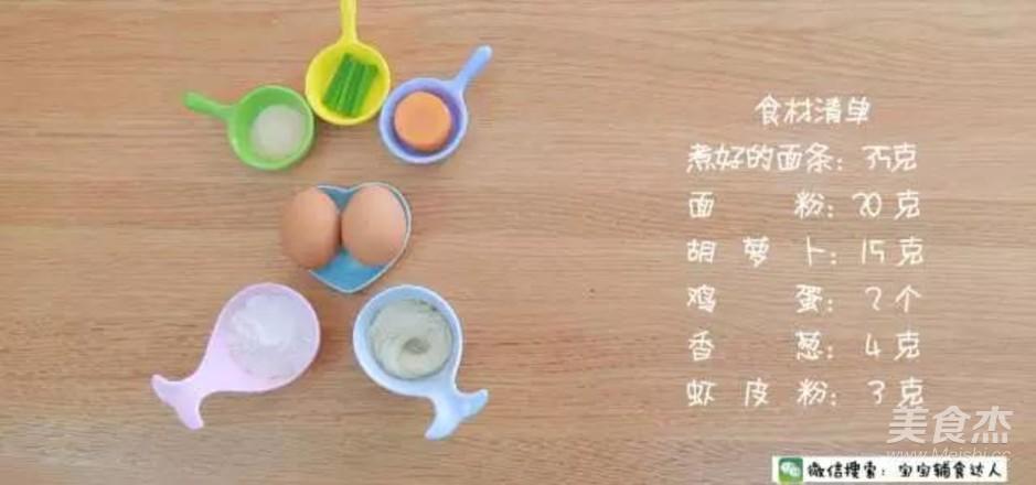 面条煎饼 宝宝辅食食谱的步骤