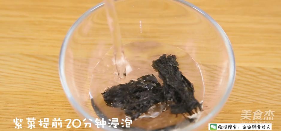 紫菜虾皮蛋花粥 宝宝辅食食谱的家常做法