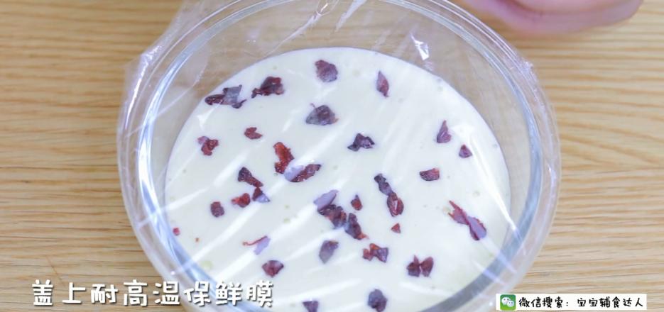山药鸡蛋糕 宝宝辅食食谱怎么煮