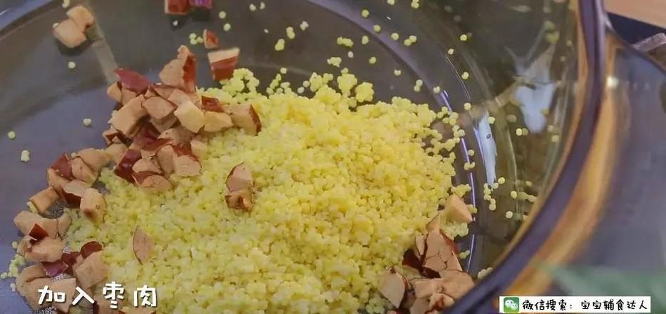 红糖红枣小米粥 宝宝辅食食谱怎么吃