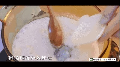 便秘克星—虾仁鸡蛋燕麦粥 宝宝辅食食谱怎么做