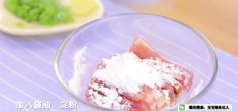 小米芋头五花肉  宝宝辅食食谱怎么吃