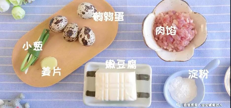 豆腐蒸蛋  宝宝辅食食谱的做法大全