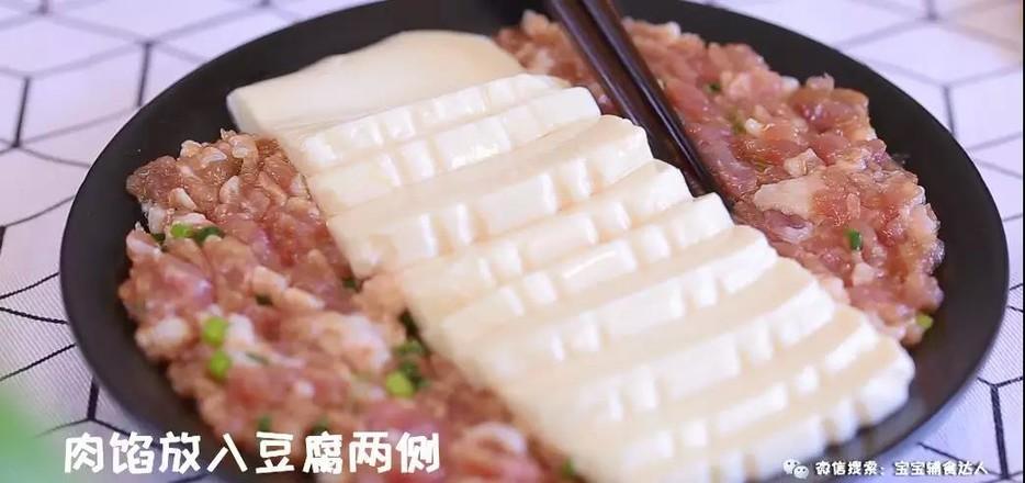 豆腐蒸蛋  宝宝辅食食谱怎么做