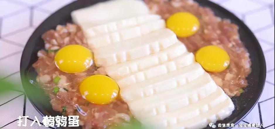 豆腐蒸蛋  宝宝辅食食谱怎么炒