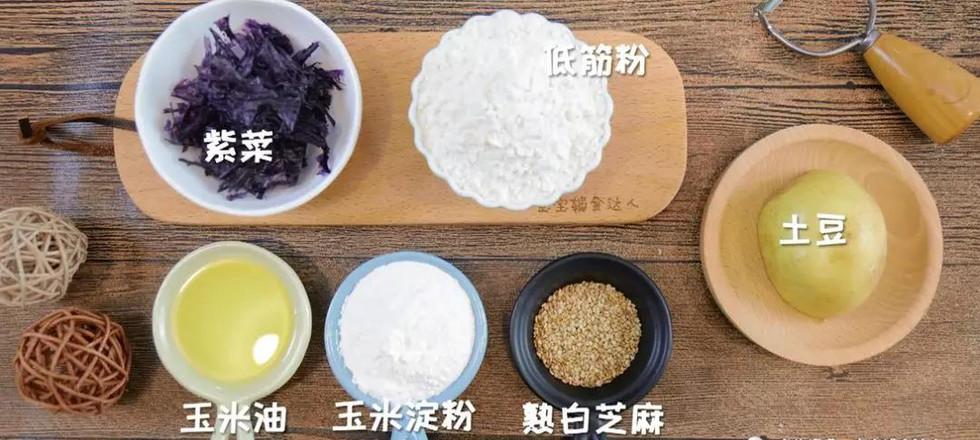 土豆紫菜薄饼  宝宝辅食食谱的做法大全