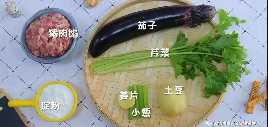 肉酱蒸茄龙  宝宝辅食食谱的做法大全