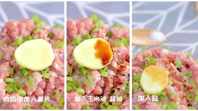 肉酱蒸茄龙  宝宝辅食食谱的做法图解