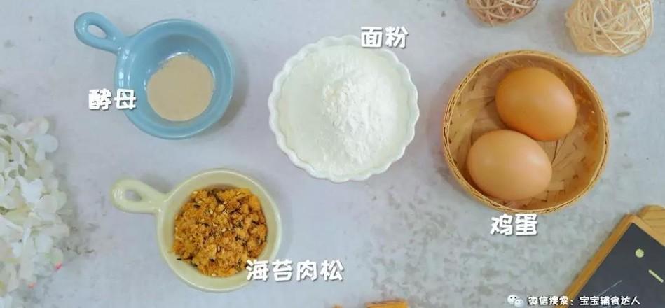 蛋皮肉松卷  宝宝辅食食谱的做法大全