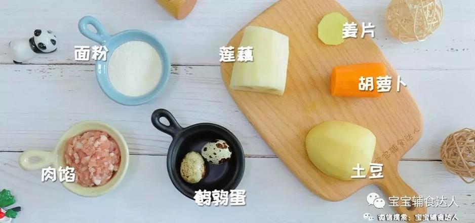 莲藕肉丸子  宝宝辅食食谱的做法大全