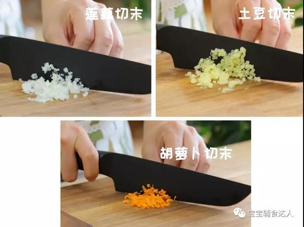 莲藕肉丸子  宝宝辅食食谱的简单做法
