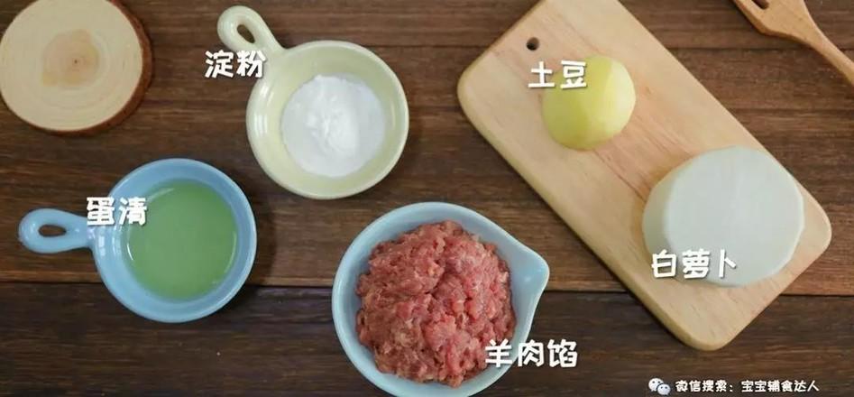 羊肉丸子萝卜汤  宝宝辅食食谱的做法大全