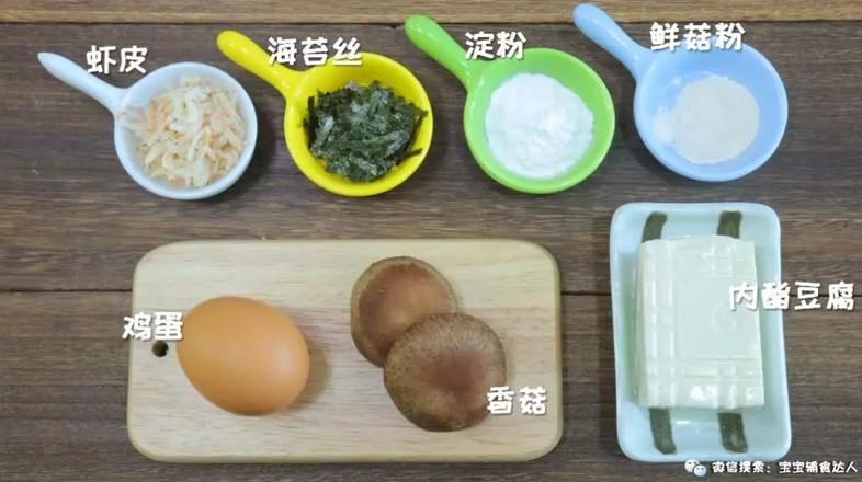 快手豆腐脑  宝宝辅食食谱的做法大全