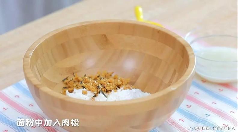 肉松千层芝麻饼  宝宝辅食食谱的家常做法