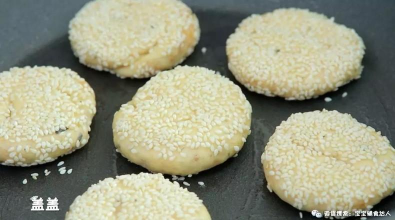 肉松千层芝麻饼  宝宝辅食食谱的制作