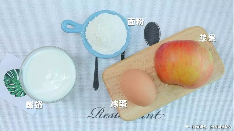 果味酸奶糕  宝宝辅食食谱的做法大全