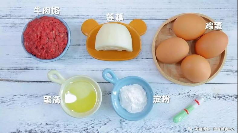夹沙牛肉  宝宝辅食食谱的做法大全