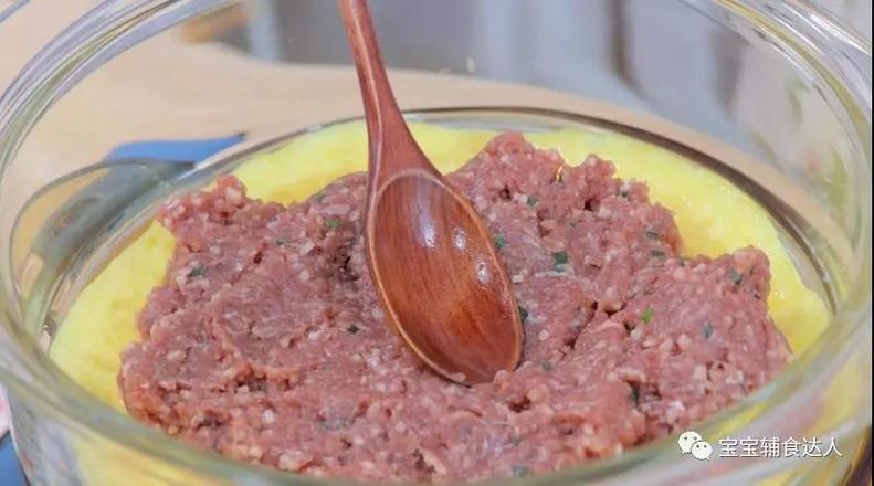 夹沙牛肉  宝宝辅食食谱怎样做