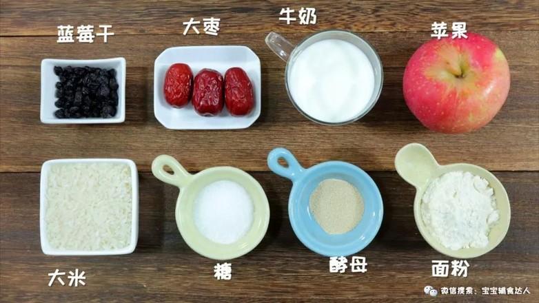果味大米早餐饼  宝宝辅食食谱的做法大全