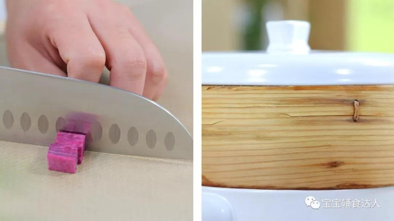 紫米肉松饭团  宝宝辅食食谱的做法图解