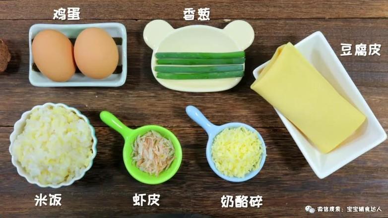 米饭豆卷  宝宝辅食食谱的做法大全
