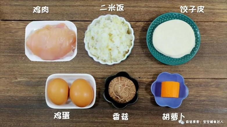 蛋抱米饭团子  宝宝辅食食谱的做法大全