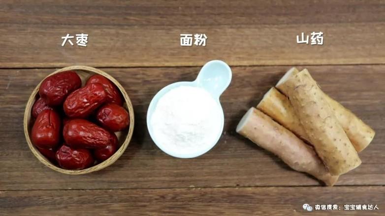 枣泥山药手抓糕  宝宝辅食食谱的做法大全