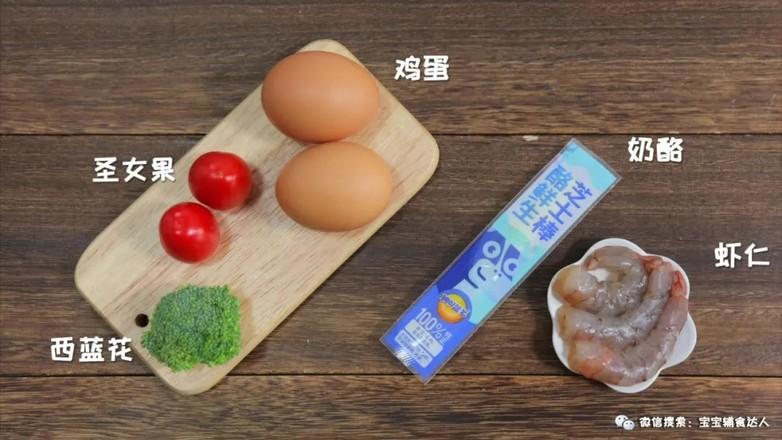 早餐鸡蛋杯  宝宝辅食食谱的做法大全