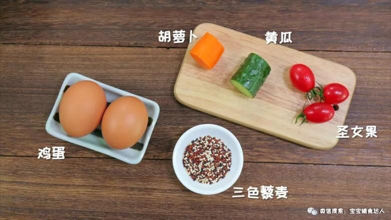 藜麦时蔬烘蛋  宝宝辅食食谱的做法大全