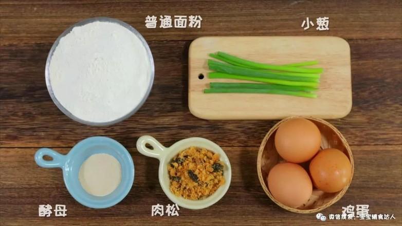 鸡蛋早餐饼  宝宝辅食食谱的做法大全