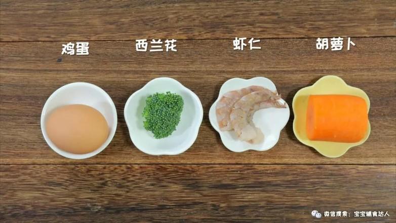 胡萝卜煎蛋  宝宝辅食食谱的做法大全