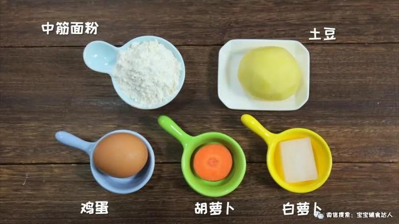 蔬菜土豆糕  宝宝辅食食谱的做法大全