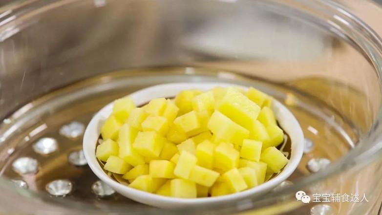 蔬菜土豆糕  宝宝辅食食谱的家常做法
