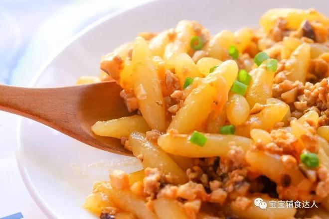 肉末香菇土豆条  宝宝辅食食谱怎样煮