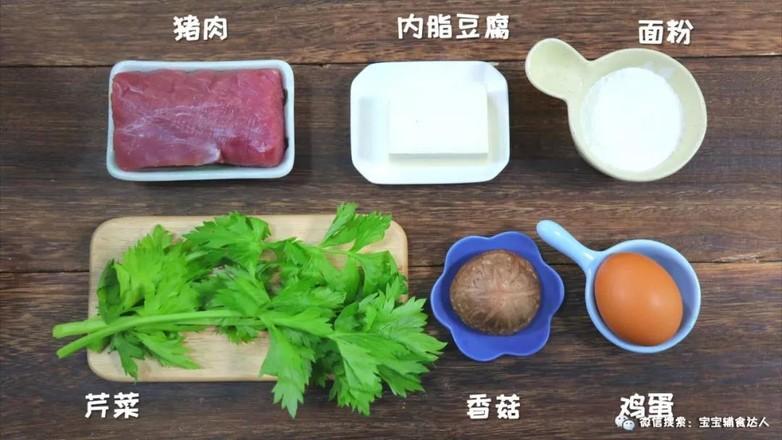 豆腐肉丸子  宝宝辅食食谱的做法大全