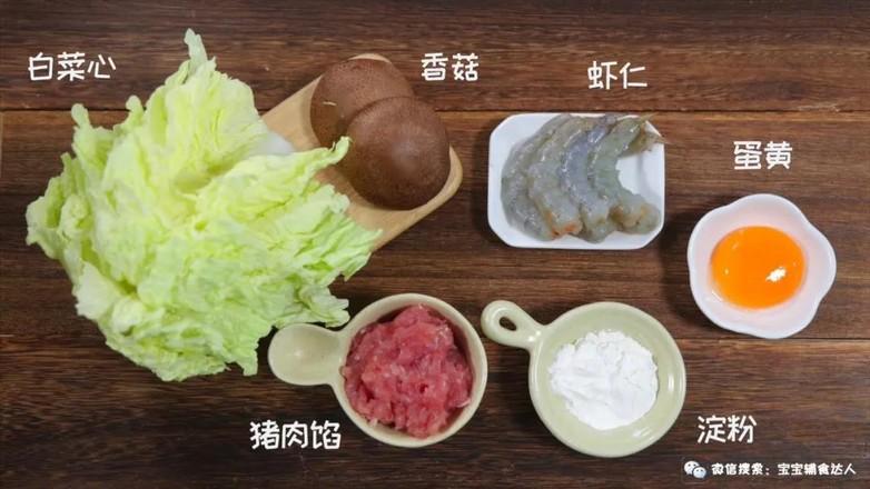 白菜鲜虾卷  宝宝辅食食谱的做法大全