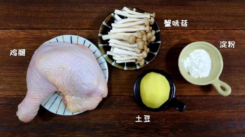 鲜蘑蒸鸡腿肉  宝宝辅食食谱的做法大全