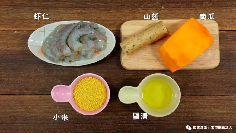 小米黄金球  宝宝辅食食谱的做法大全