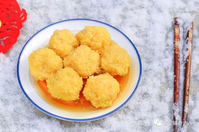 小米黄金球  宝宝辅食食谱怎样炖